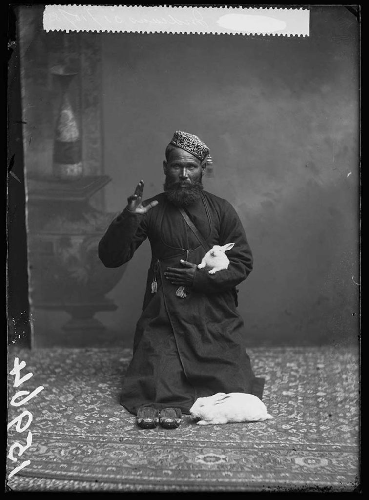 <strong>Unidentified Sitter. London, 1885. <br>By the London Stereoscopic Company.   </strong>   <br></br>  © Hulton Archive/Getty Images. Courtesy of Hulton Archive, and Autograph ABP, London. Supported by the National Lottery through the Heritage Lottery Fund. <br></br> Portrait of an unknown Indian illusionist who performed a set of magic hand tricks popular in variety entertainment during the Victorian era. No further details about his identity are known at this stage. He was photographed at the London Stereoscopic Company studio on 31 October 1885.<br></br>  Fibre-based silver gelatin print, 20x24""